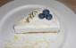 torta ricotta di monte - bormio