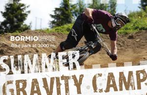 summer gravity camp 2015